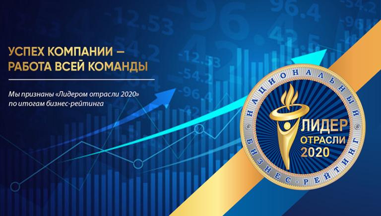 """Признание лидерства: ТОО """"Аян-озат"""" получило награду!"""